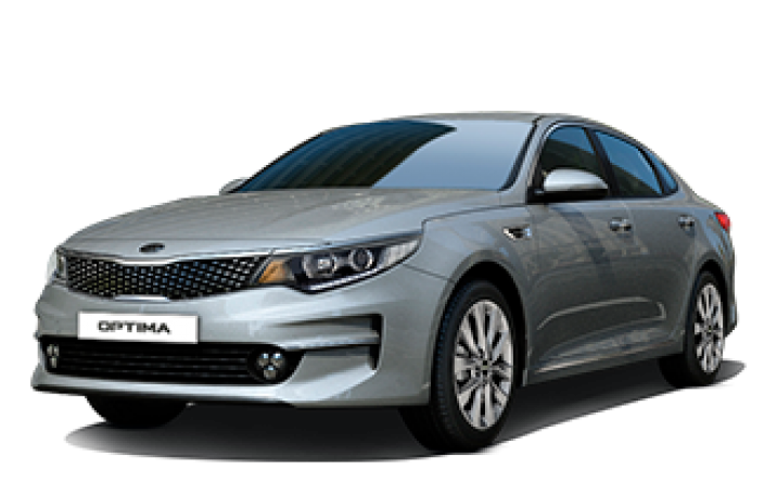Kia Optima o similar